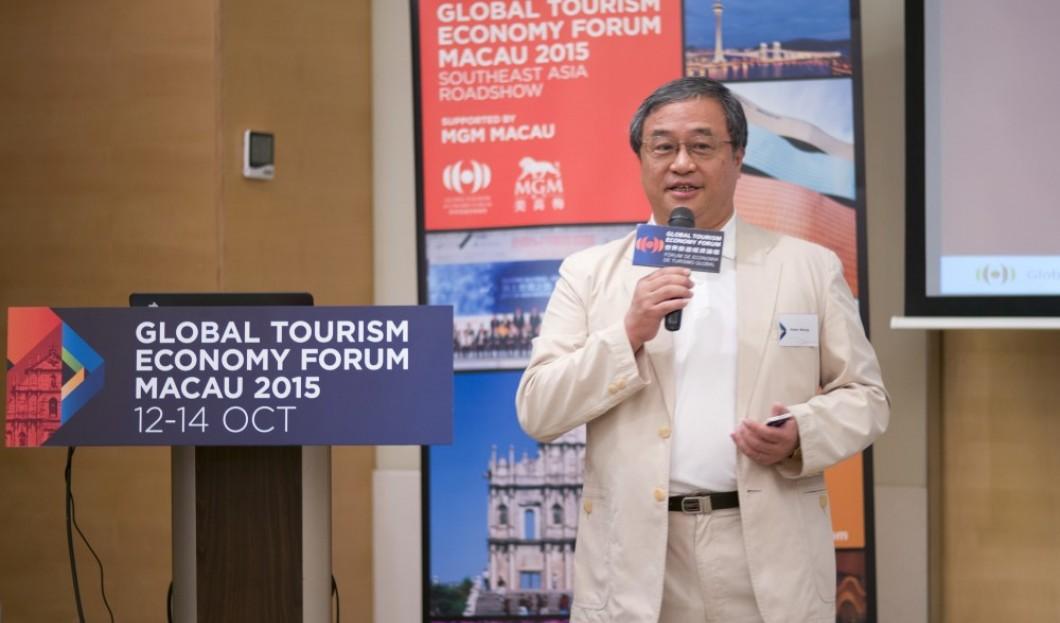 المنتدى الاقتصادي العالمي للسياحة 2015 باعتبارها سوقا تفاعليا