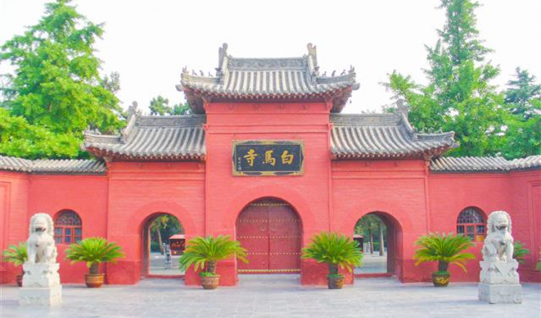 2. لويانغ Luoyang