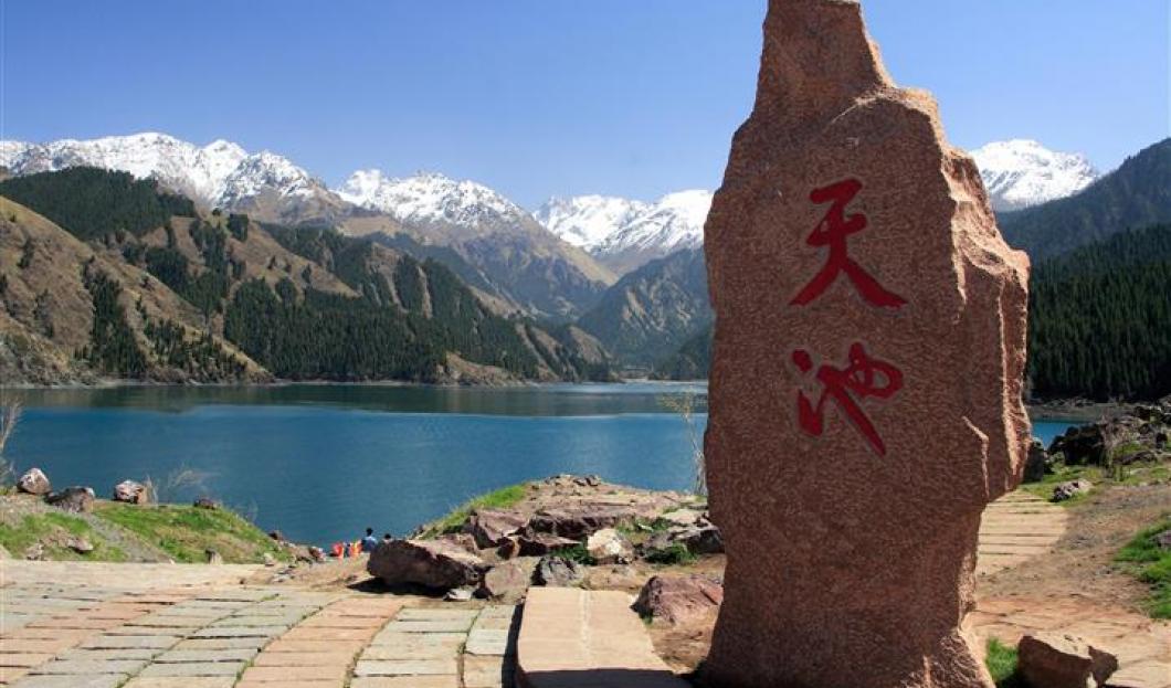 6. أورومتشي Urumqi.