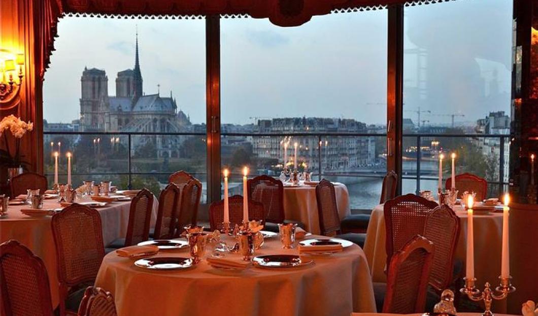 لا تور دارجون في باريس، فرنسا